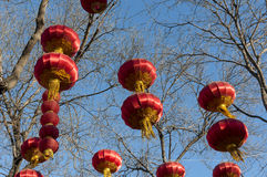 Raise the Red Lanterns Stock Images