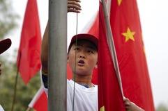 Free Raising Of The Flag Stock Photos - 23409093