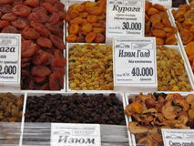 Raisins and dried fruits for sale at Komarovsky marketplace in Minks Belarus Royalty Free Stock Images