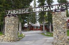 Raj stróżówka i bungalowy, Alberta, Kanada Zdjęcie Stock