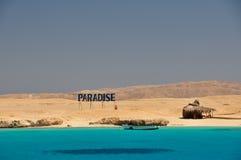 Raj wyspa Egipt Fotografia Royalty Free