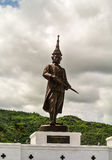 Rajabhakti park. Is the name that has been given the name of the King. Signify the park was built with loyalty to the king. Located in Hua Hin  Prachuap Khiri Stock Images