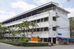Rajabhat mahasarakham university. Royalty Free Stock Photo