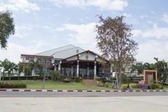 Rajabhat mahasarakham university. Stock Images