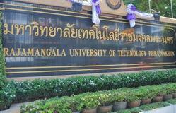 Rajamangala University of Technology Bangkok Thailand. Thai education institution Rajamangala University of Technology Bangkok Stock Photography