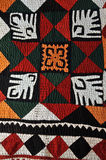 Rajasthani quilt. Traditional hand stitched tribal quilt from Rajasthan,India Stock Images