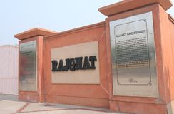 Rajghat historical site New Delhi India. Rajghat is a memorial dedicated to Mahatma Gandhi in New Delhi India Royalty Free Stock Photography