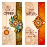 Rakhi background for Indian festival Raksha bandhan celebration Stock Image
