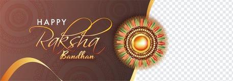 Rakhi, Indian brother and sister festival Raksha Bandhan concept.  Royalty Free Stock Image