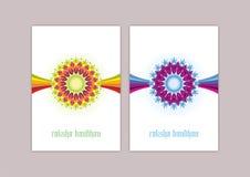 Rakhi - Raksha Bandhan. Greeting card for Raksha Bandhan celebration Stock Photo
