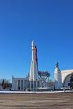 Rakietowy Vostok na platformie startowej Fotografia Royalty Free