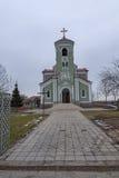 RAKOVSKI BULGARIEN - DECEMBER 31 2016: Roman Catholic den kyrkliga obefläckade befruktningen av den jungfruliga Maryen i stad av  Arkivbilder