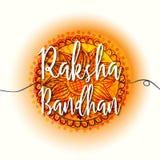 Raksha Bandhan庆祝的时髦的文本 免版税库存图片