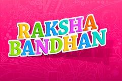 Raksha Bandhan Royalty Free Stock Photo