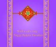 Raksha Bandhan Stockfotos
