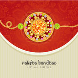 Raksha Bandhan royalty free illustration
