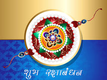 Raksha bandhan celebration background with rakhi Royalty Free Stock Photo