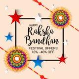 Raksha Bandhan Royalty Free Stock Photography