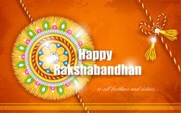Raksha Bandhan Stock Images