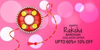 Raksha Bandhan Indian Festival Celebration heureux Illustration de Vecteur