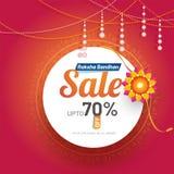Raksha Bandhan poster or flyer design with 70% discount offer an. D illustration of a floral rakhi Wristband for festival celebration concept stock illustration