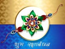 Raksha Bandhan  Rakhi Background Royalty Free Stock Images