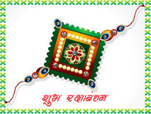 Raksha Bandhan Rakhi Background. Vector illustration Royalty Free Stock Photography