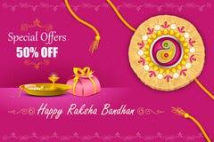Raksha Bandhan Sale Stock Photo