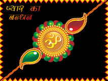 Raksha bandhan theme rakhi Royalty Free Stock Photos