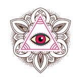RAll-se ögonpyramidsymbol vektor illustrationer