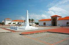 Ralli Museum für klassische Kunst, Caesarea, Israel Lizenzfreie Stockfotografie