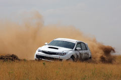 Rally Stock Photos
