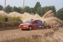 Rally Royalty Free Stock Photography