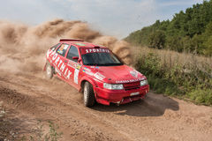 Rally car on the rally Royalty Free Stock Image