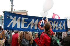 Rally for fair elections in St-Petersburg, Russia Stock Photography