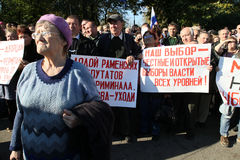 Rally for free mayoral election in Moscow Stock Photography