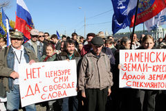 Rally for free mayoral election in Moscow Royalty Free Stock Image