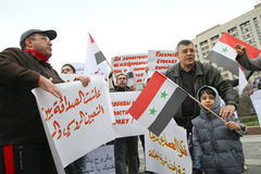 Rally of representatives of Syrian community. Royalty Free Stock Images