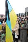 The rally-requiem in Chortkiv_3 Stock Photo