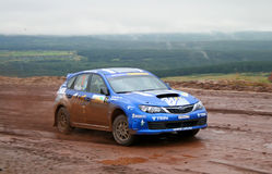 Rally Southern Ural 2009 Royalty Free Stock Photo