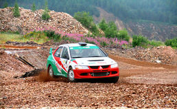 Rally Southern Ural 2013 Stock Photography