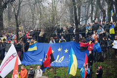 Rally in support of European integration. Ukraine Royalty Free Stock Images