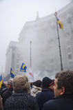 Rally in support of European integration. Ukraine Royalty Free Stock Photo