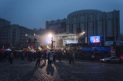 Rally in support of European integration. Ukraine Stock Image