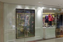Ralph lauren children's clothing store Stock Photo