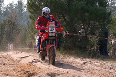 Raly Lisboa - Dakar 2007 Stock Photo