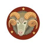 RAM的头与星的 皇族释放例证