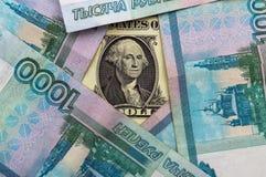 Ram av ryska pengar fyratusen arkivbild