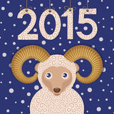 Ram 2015 Year. New year greeting card. Sheep symbol of New year 2015. Colorful vector illustration Stock Image