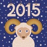 Ram 2015 Year Stock Image